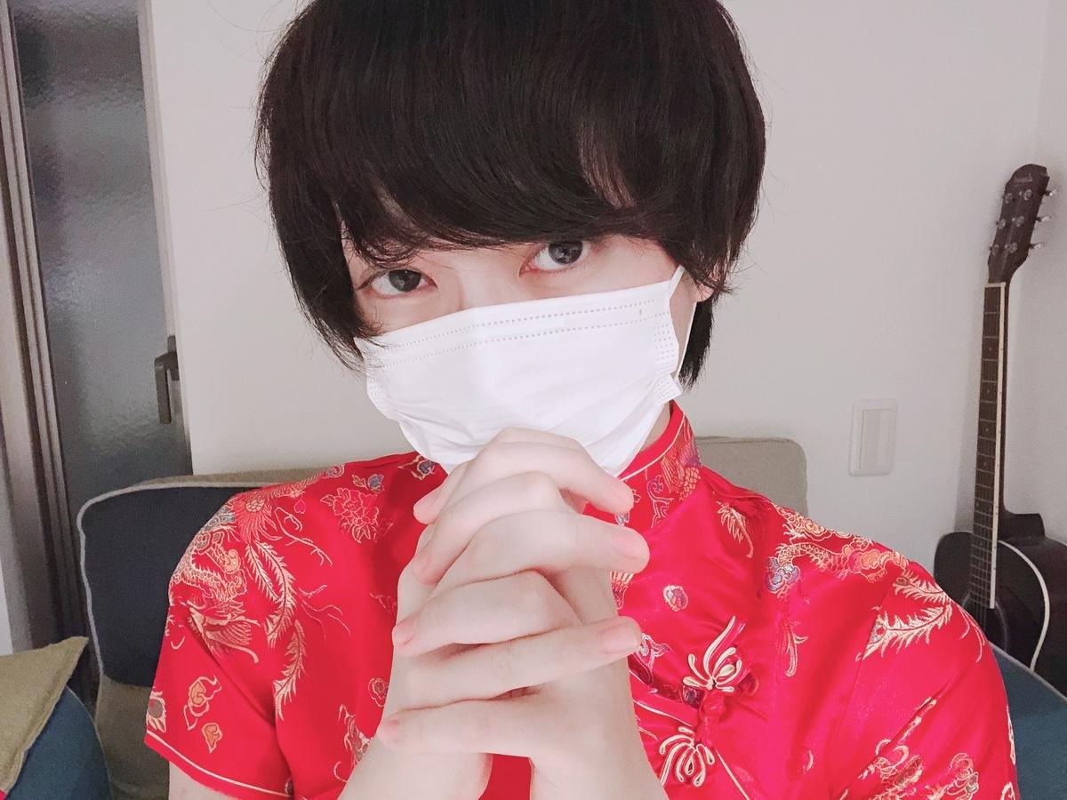 f:id:yuzubaferret:20200722205915j:plain