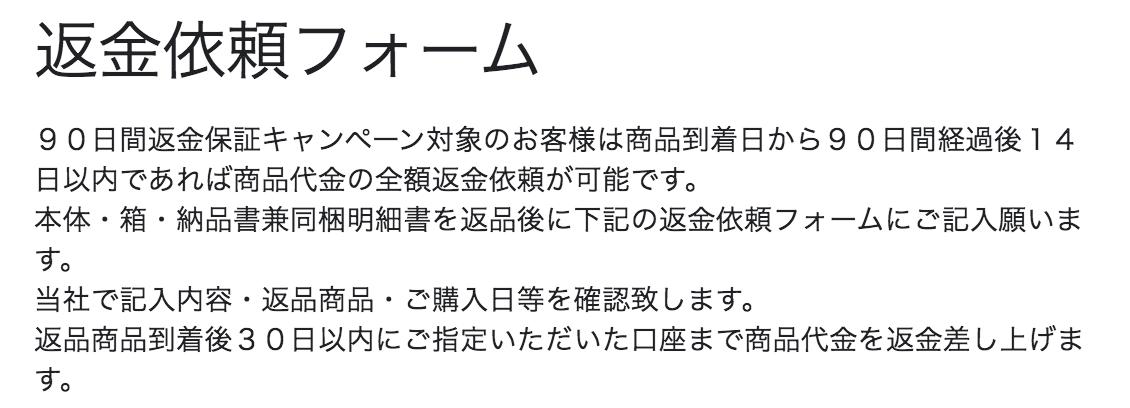 f:id:yuzubaferret:20200806224119p:plain