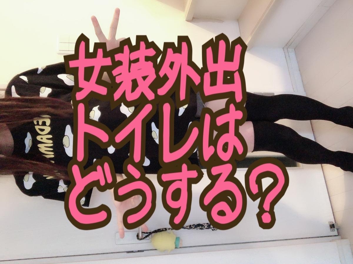 f:id:yuzubaferret:20200810133921j:plain