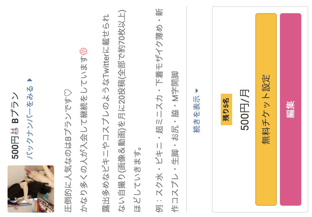 f:id:yuzubaferret:20200817182818p:plain