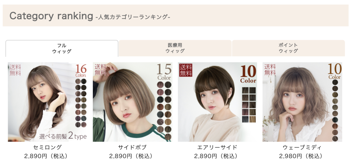 f:id:yuzubaferret:20200826104928p:plain