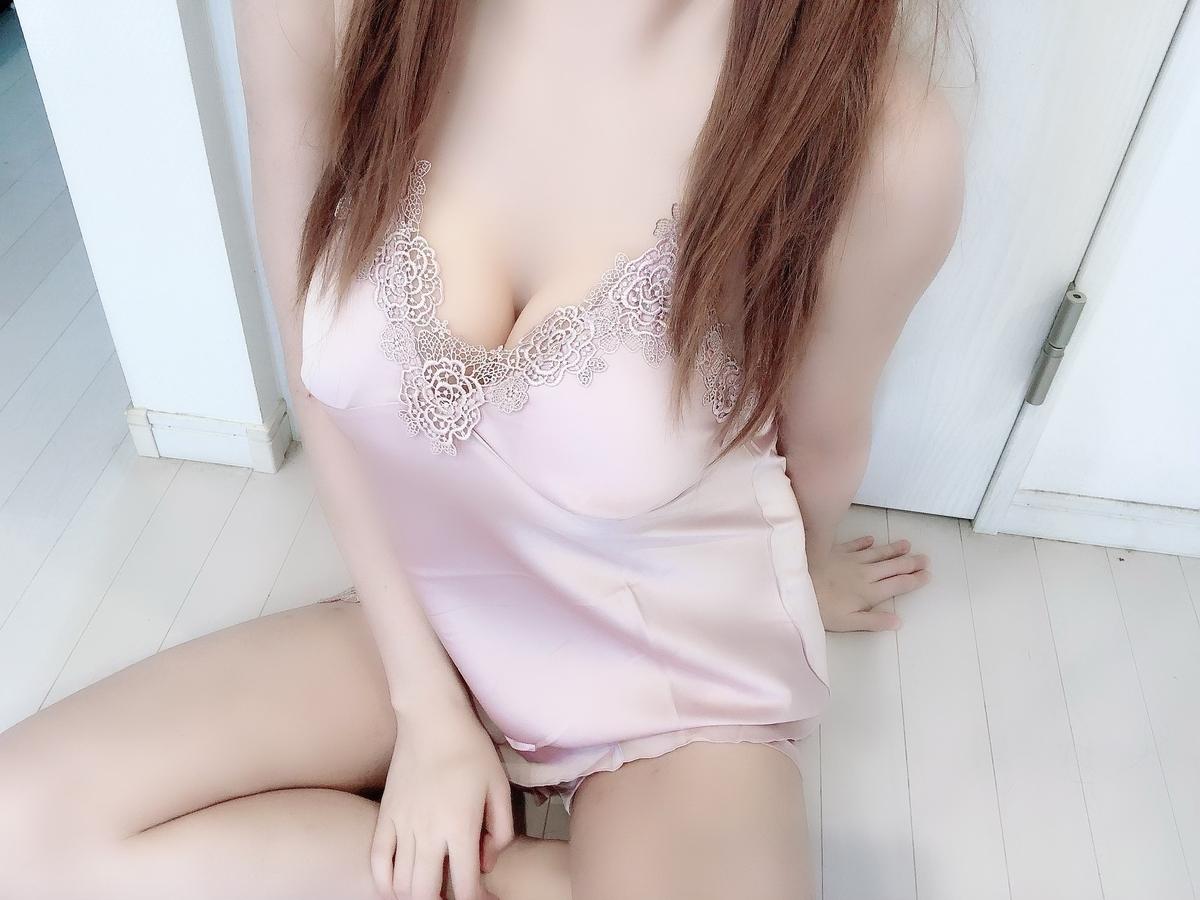 f:id:yuzubaferret:20200901132615j:plain