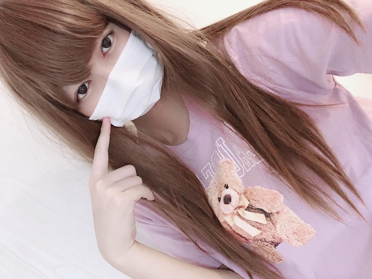 f:id:yuzubaferret:20200922185244j:plain