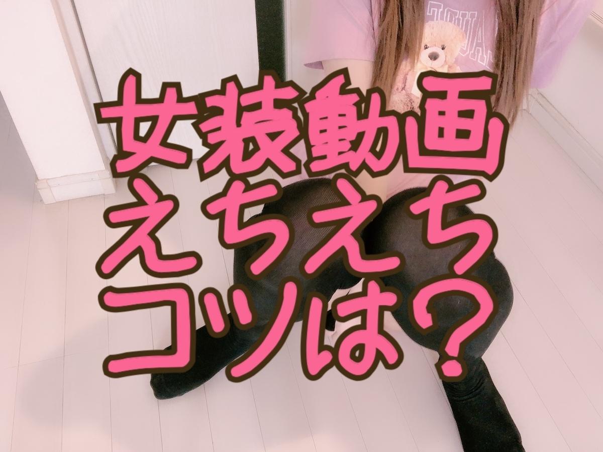 f:id:yuzubaferret:20200925150202j:plain