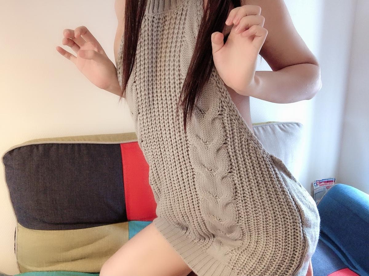 f:id:yuzubaferret:20201001125228j:plain