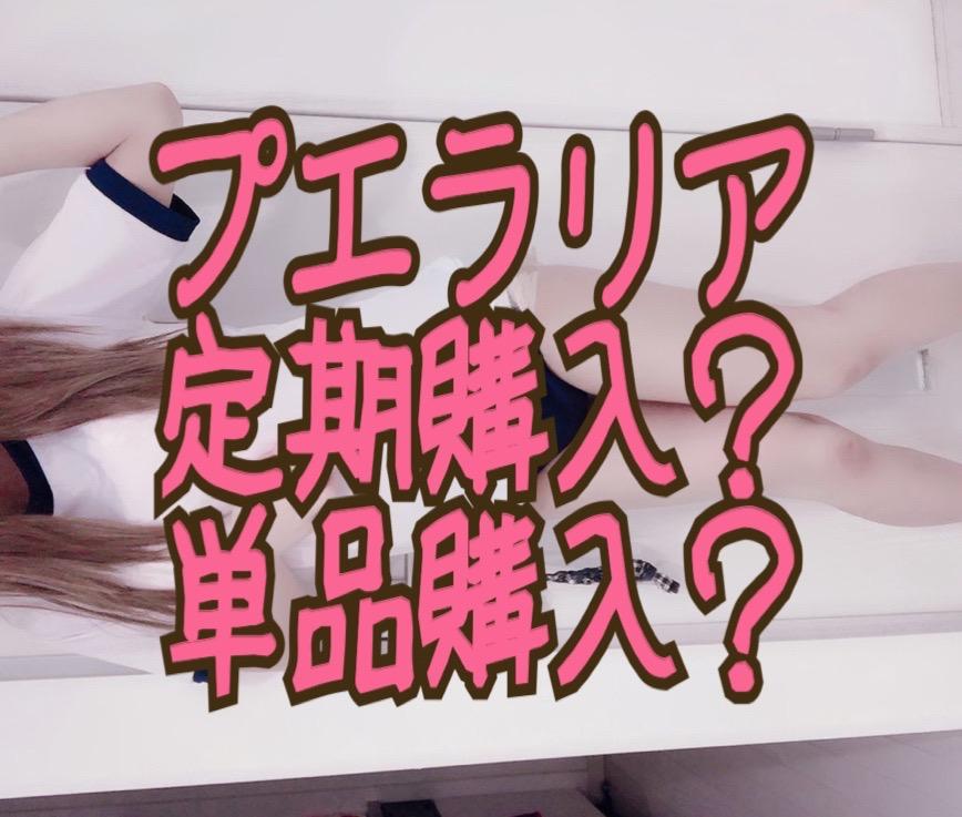 f:id:yuzubaferret:20201003125330j:plain
