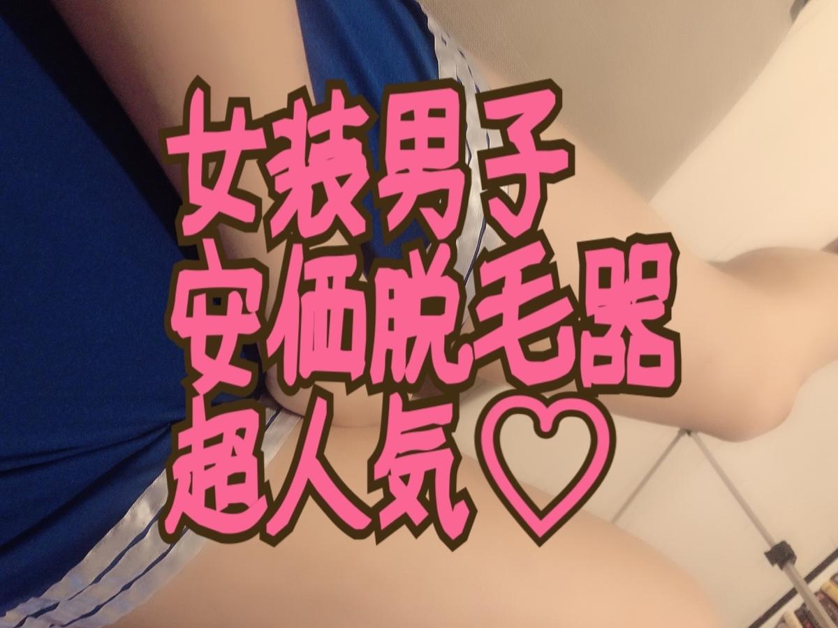 f:id:yuzubaferret:20201015201718j:plain