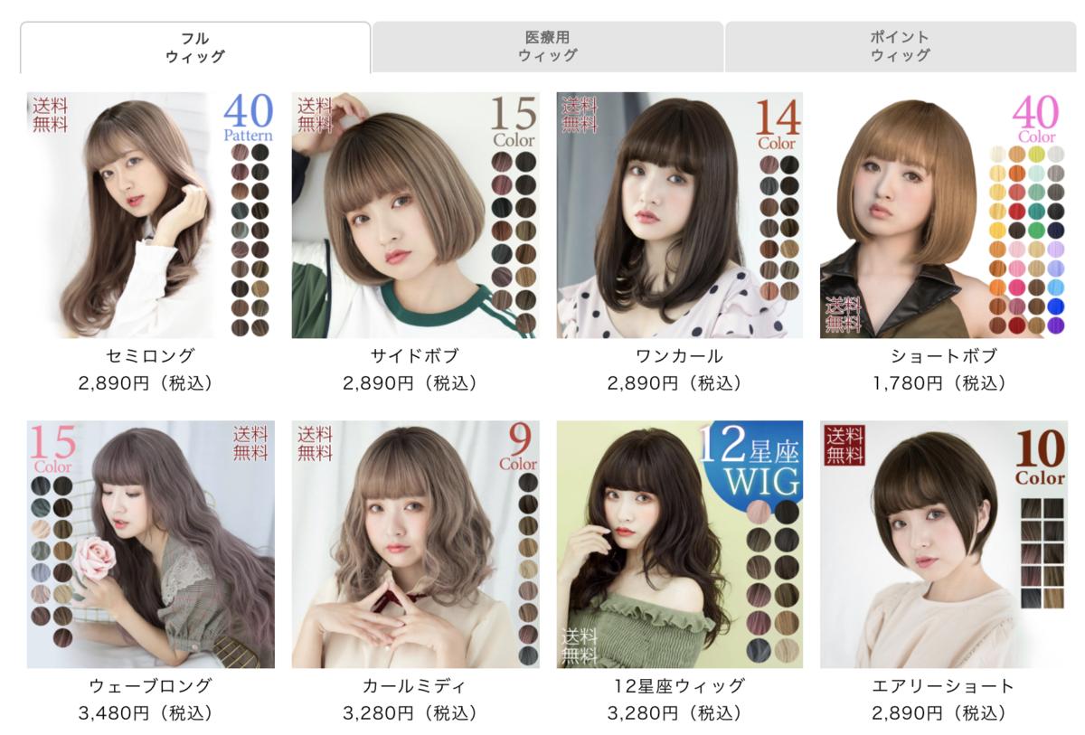 f:id:yuzubaferret:20201016224719p:plain