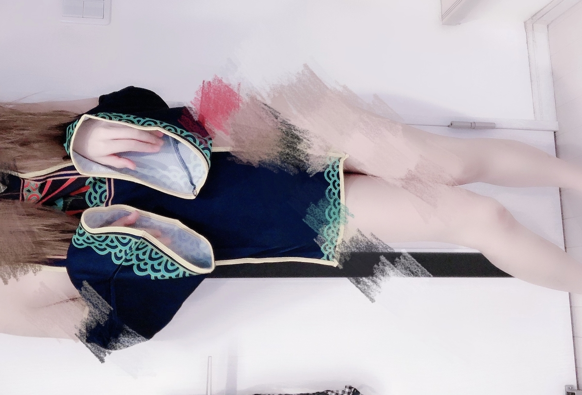 f:id:yuzubaferret:20201021160809j:plain