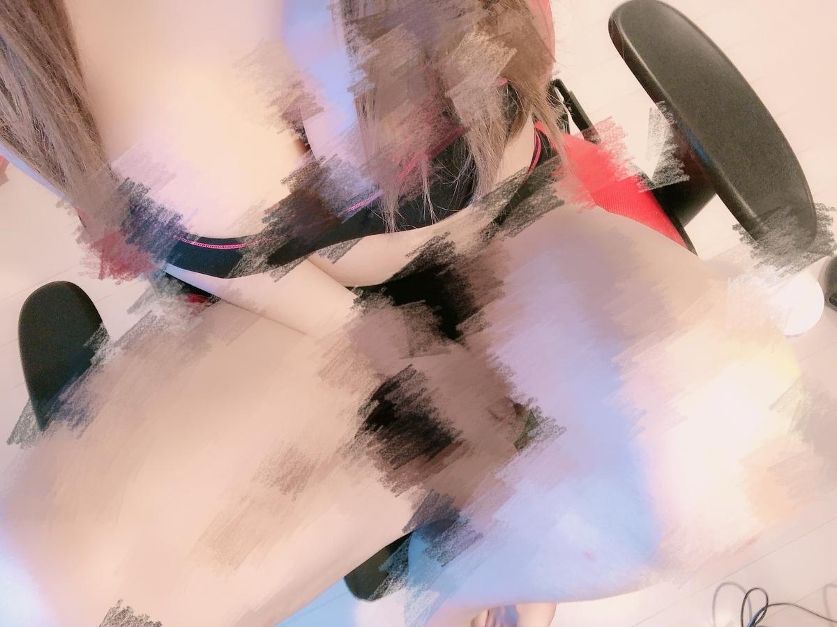 f:id:yuzubaferret:20201022012916j:plain
