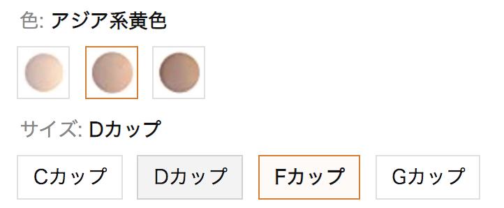 f:id:yuzubaferret:20201105133502p:plain