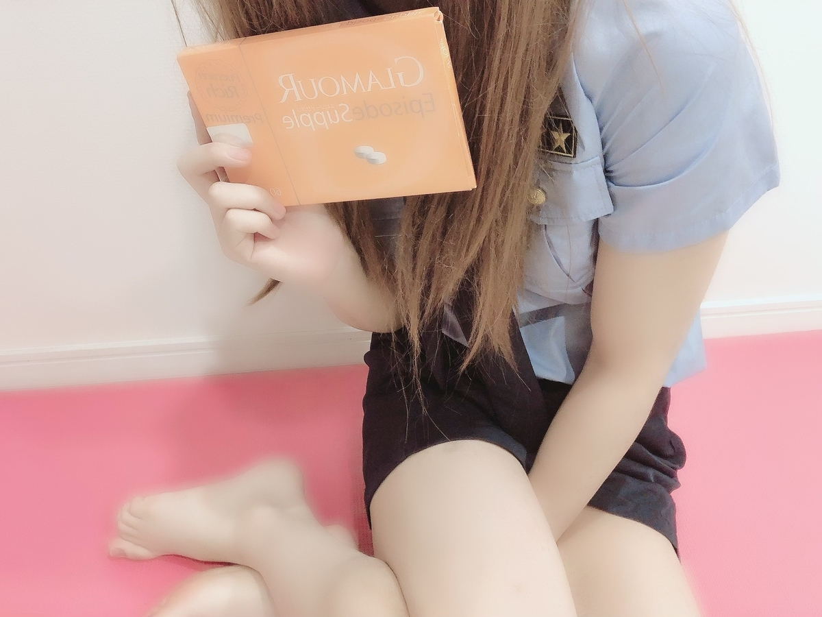 f:id:yuzubaferret:20201118154649j:plain