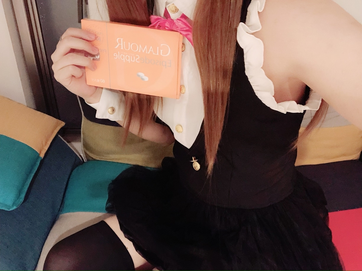 f:id:yuzubaferret:20201126155859j:plain