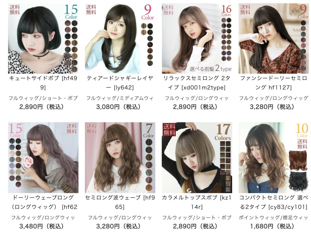 f:id:yuzubaferret:20201127153353p:plain
