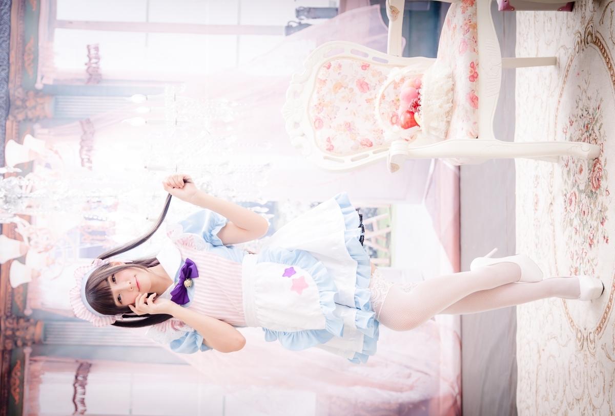 f:id:yuzubaferret:20201203211309j:plain