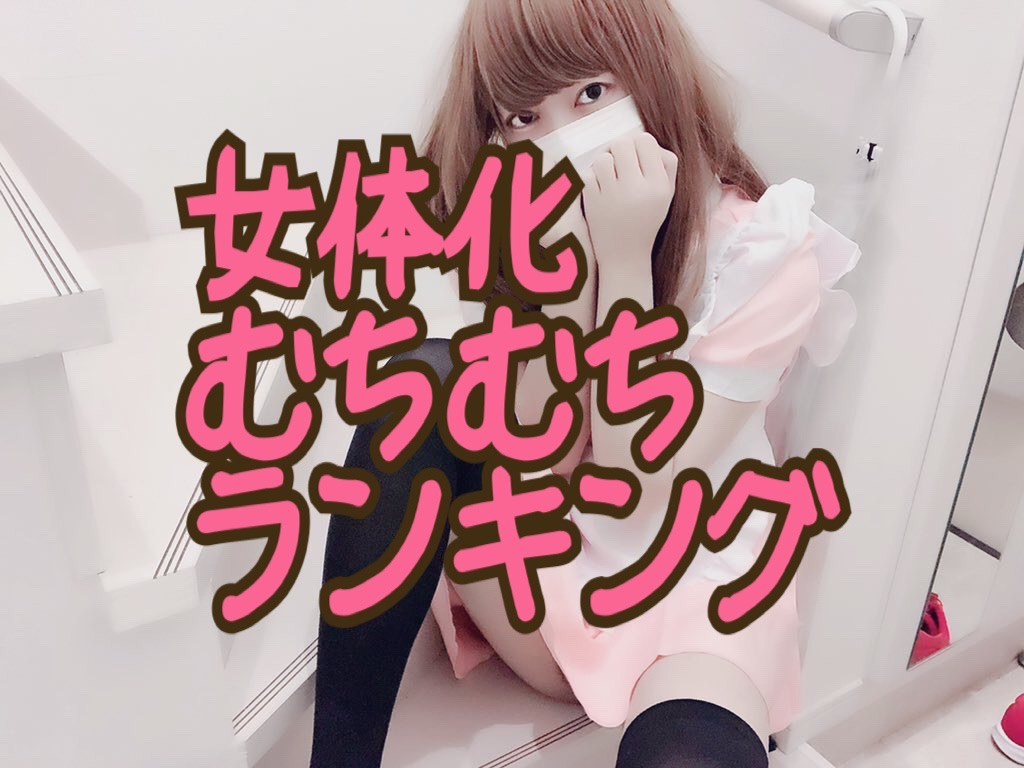 f:id:yuzubaferret:20201208155700j:plain