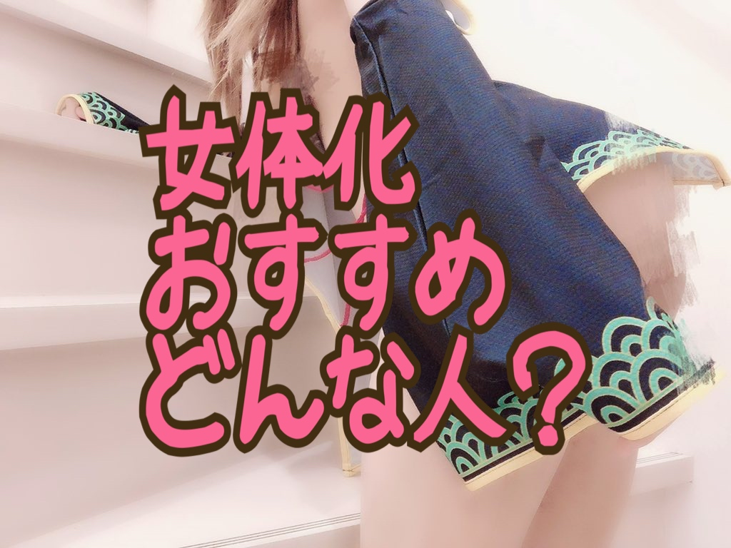 f:id:yuzubaferret:20210118161519j:plain
