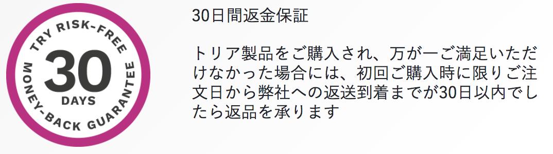 f:id:yuzubaferret:20210120162209p:plain