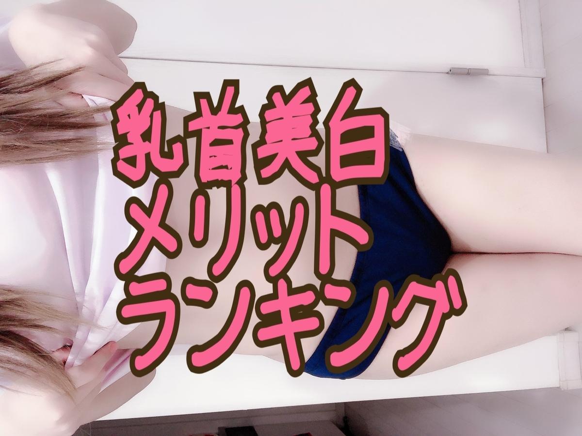 f:id:yuzubaferret:20210120205316j:plain