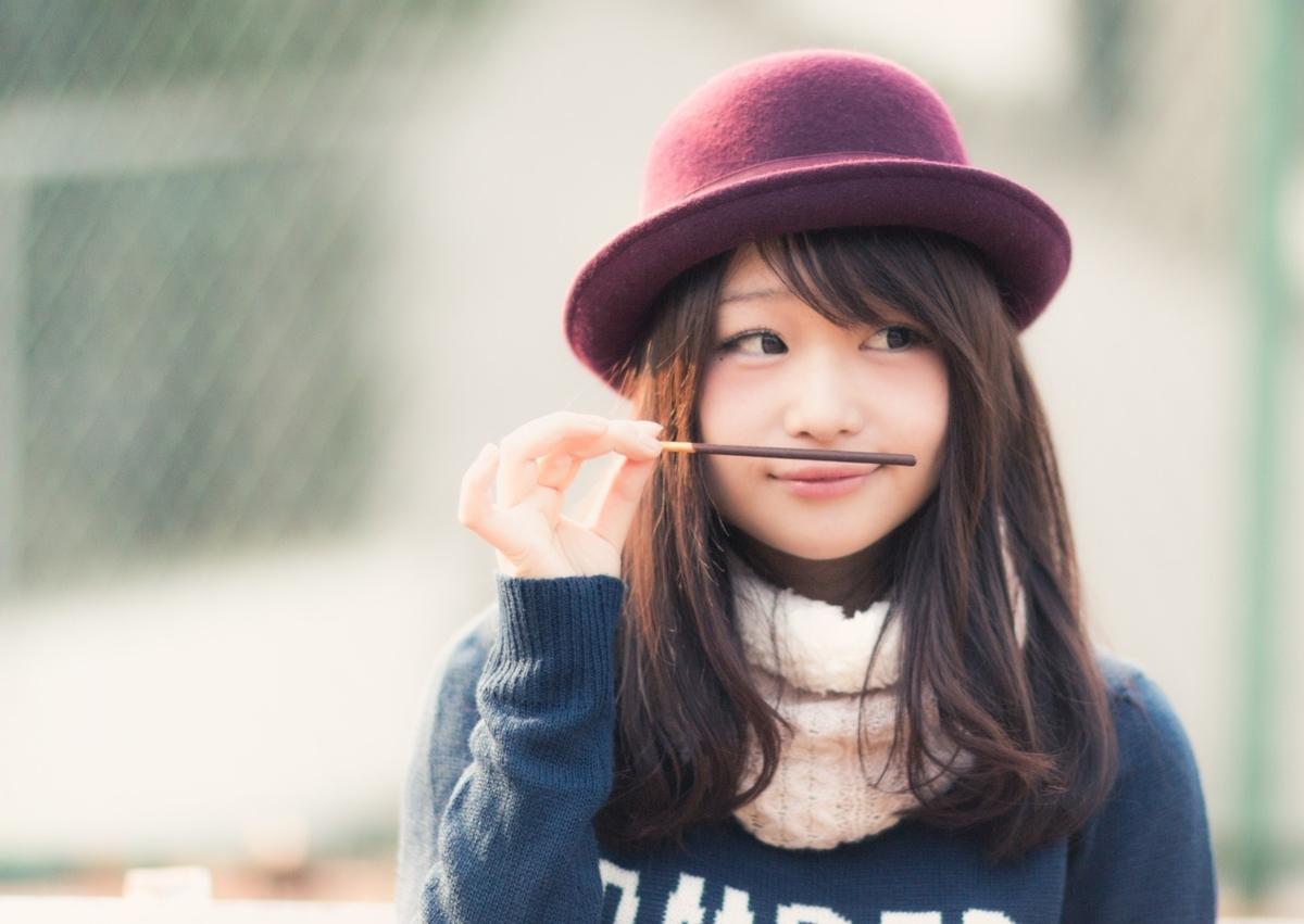 f:id:yuzubaferret:20210126152019j:plain