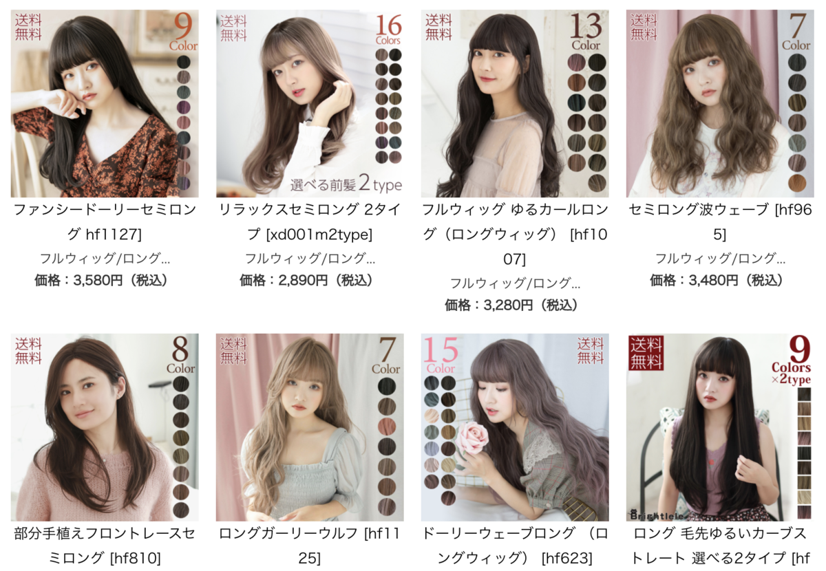 f:id:yuzubaferret:20210131225527p:plain
