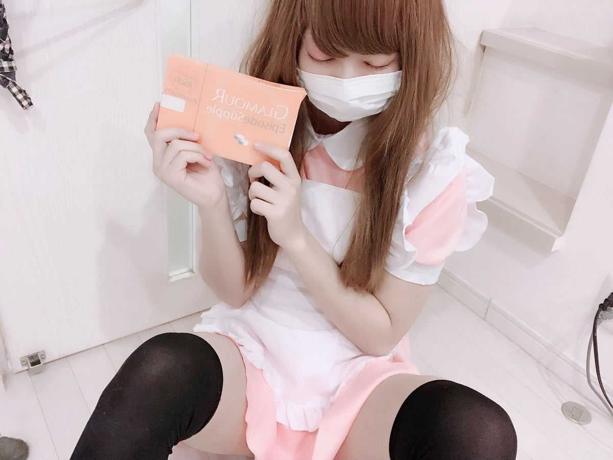 f:id:yuzubaferret:20210301160956j:plain