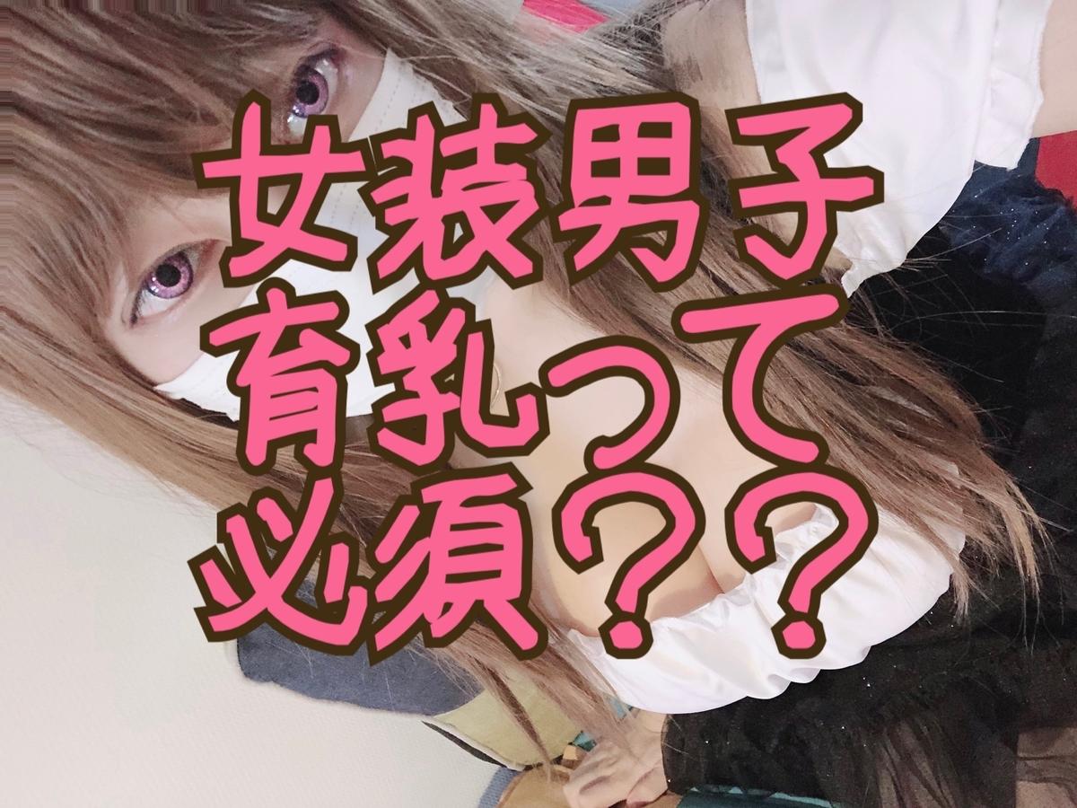 f:id:yuzubaferret:20210303035246j:plain