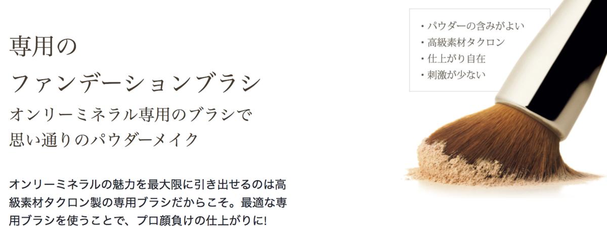 f:id:yuzubaferret:20210309142320p:plain