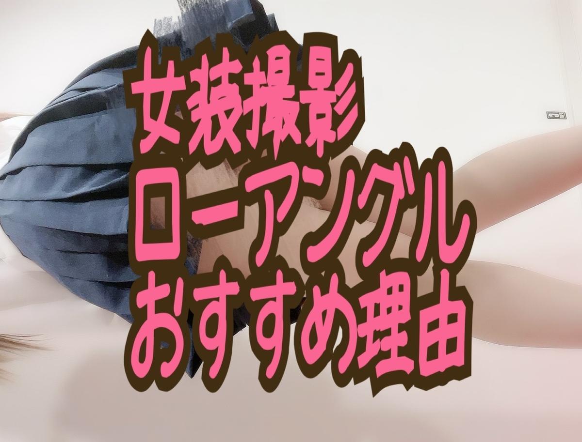 f:id:yuzubaferret:20210331152712j:plain