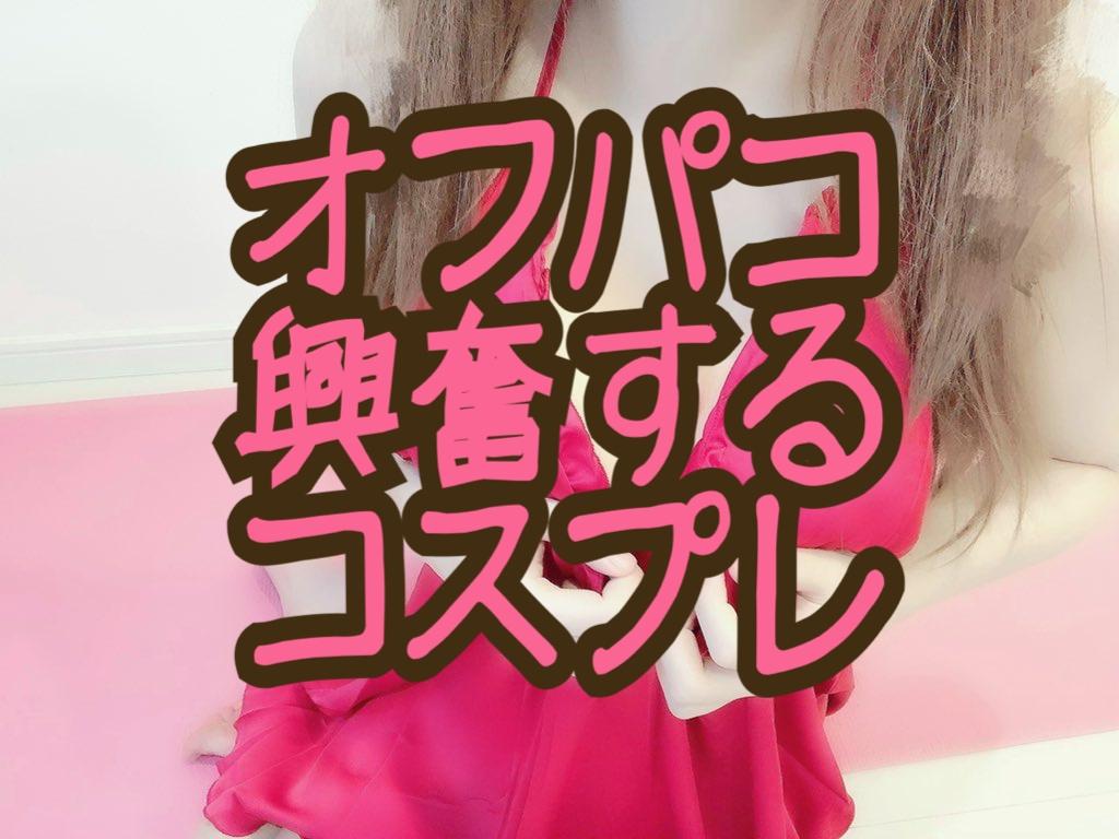 f:id:yuzubaferret:20210402072740j:plain