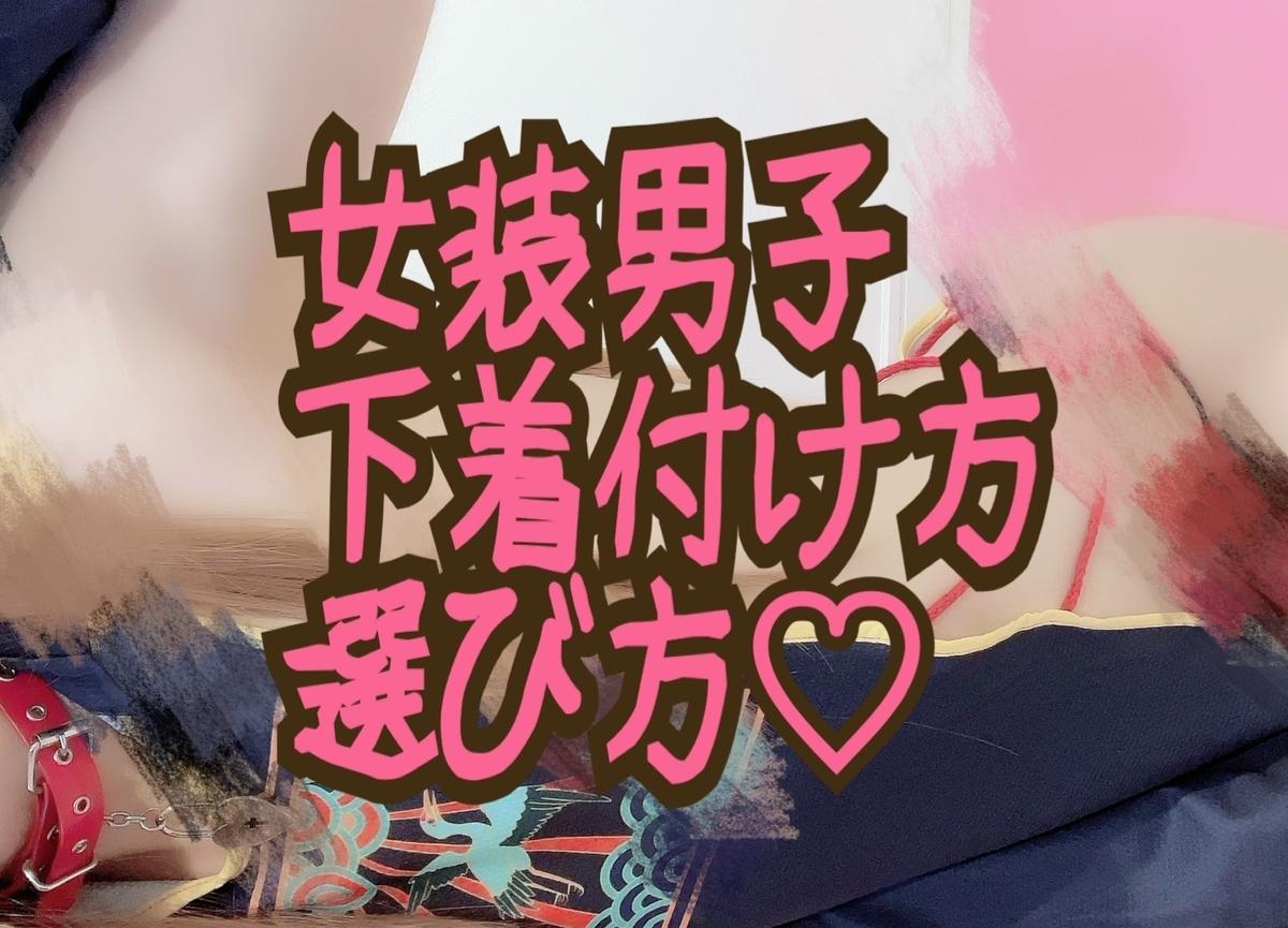 f:id:yuzubaferret:20210407000853j:plain