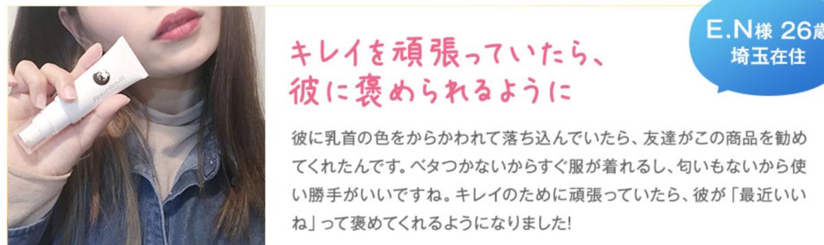 f:id:yuzubaferret:20210414010828p:plain