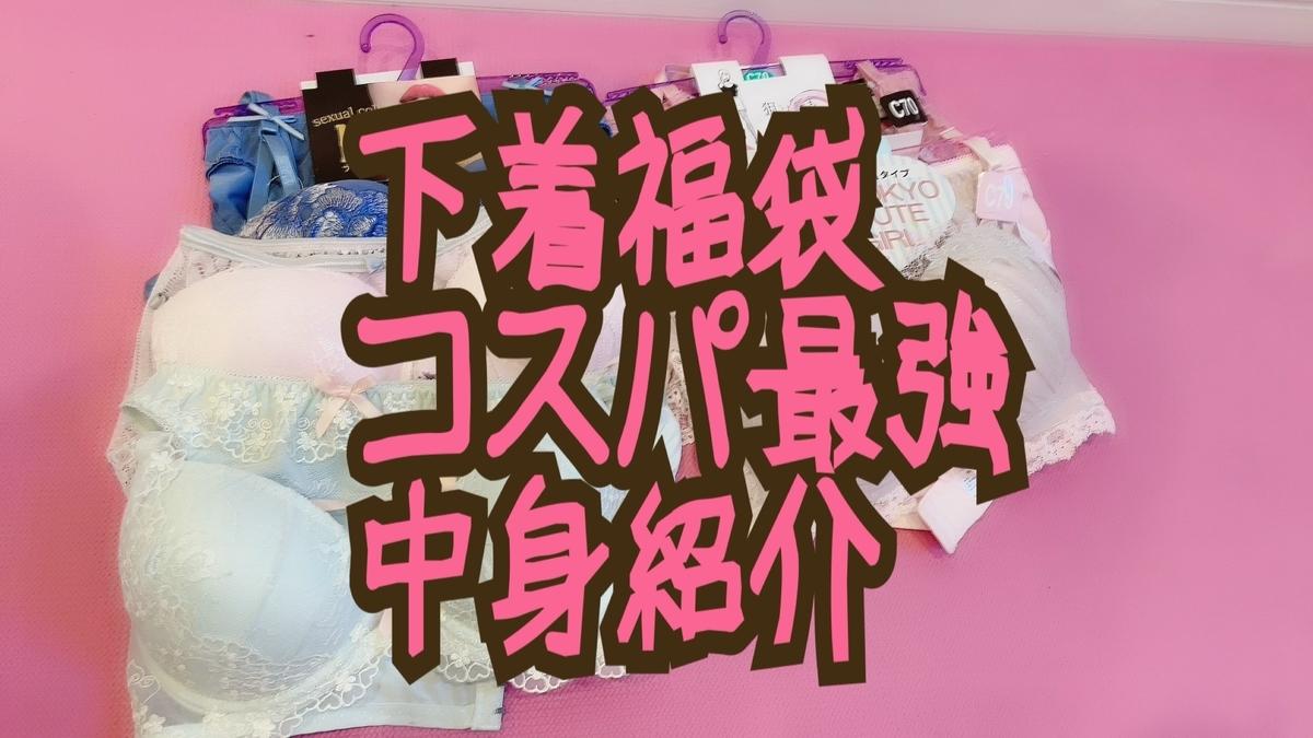 f:id:yuzubaferret:20210420215724j:plain