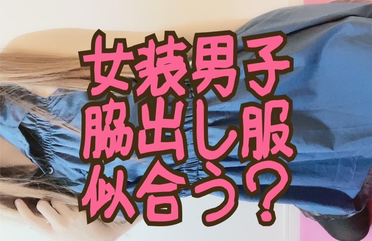 f:id:yuzubaferret:20210424004452j:plain