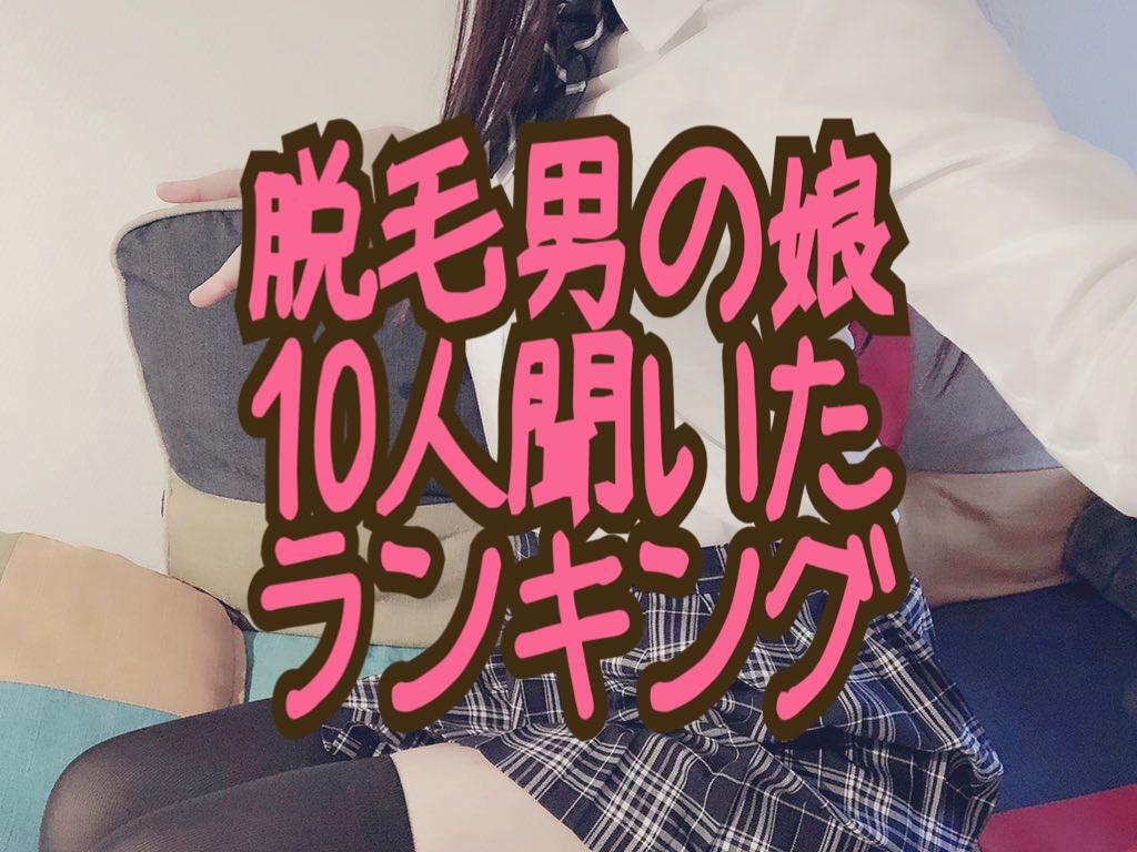f:id:yuzubaferret:20210505222159j:plain