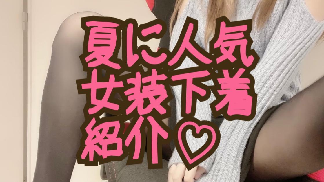 f:id:yuzubaferret:20210527024745j:plain