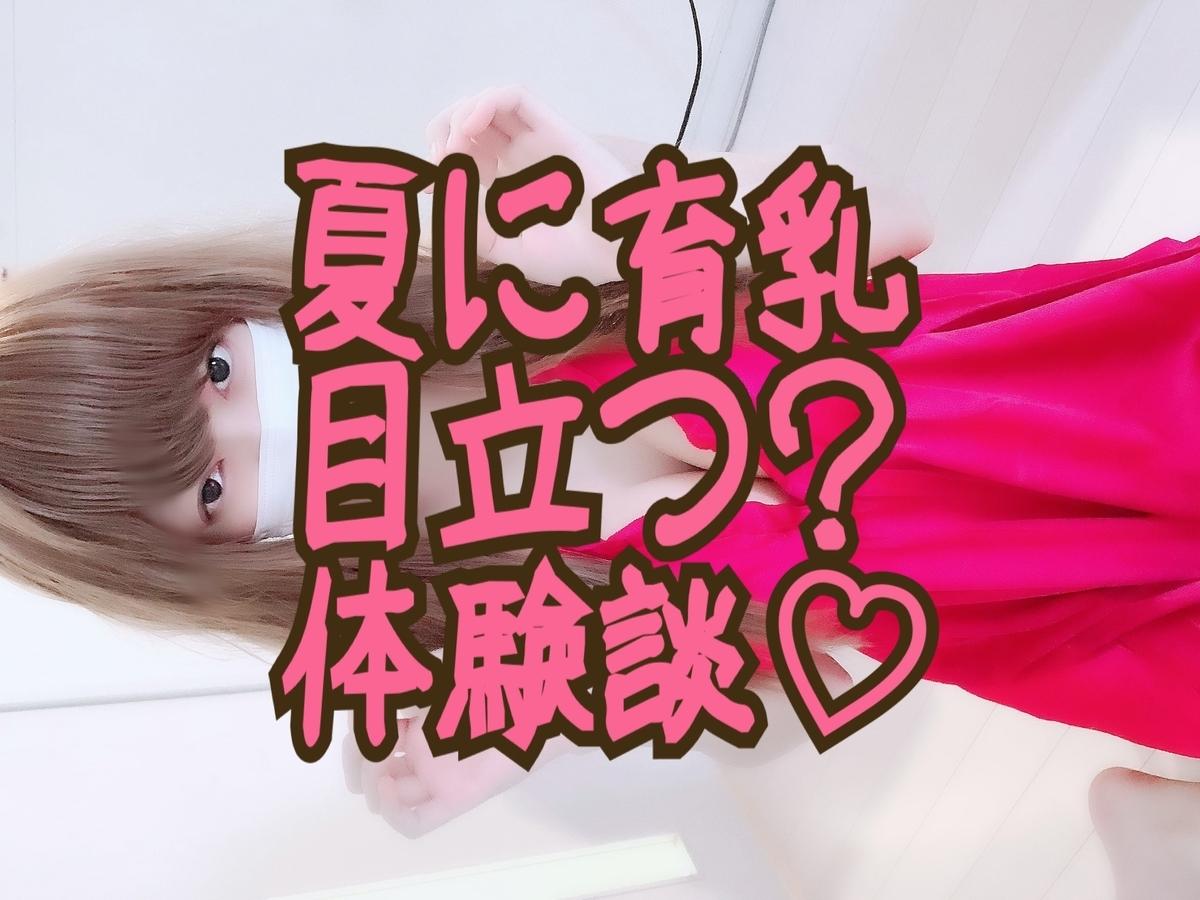 f:id:yuzubaferret:20210604183101j:plain