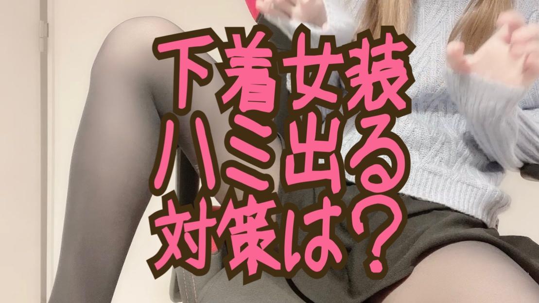 f:id:yuzubaferret:20210605230007j:plain