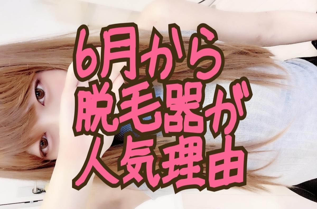 f:id:yuzubaferret:20210607005109j:plain