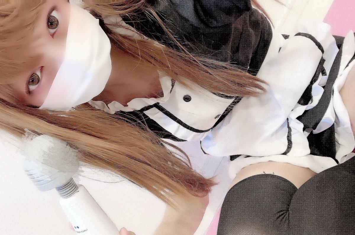 f:id:yuzubaferret:20210608225701j:plain