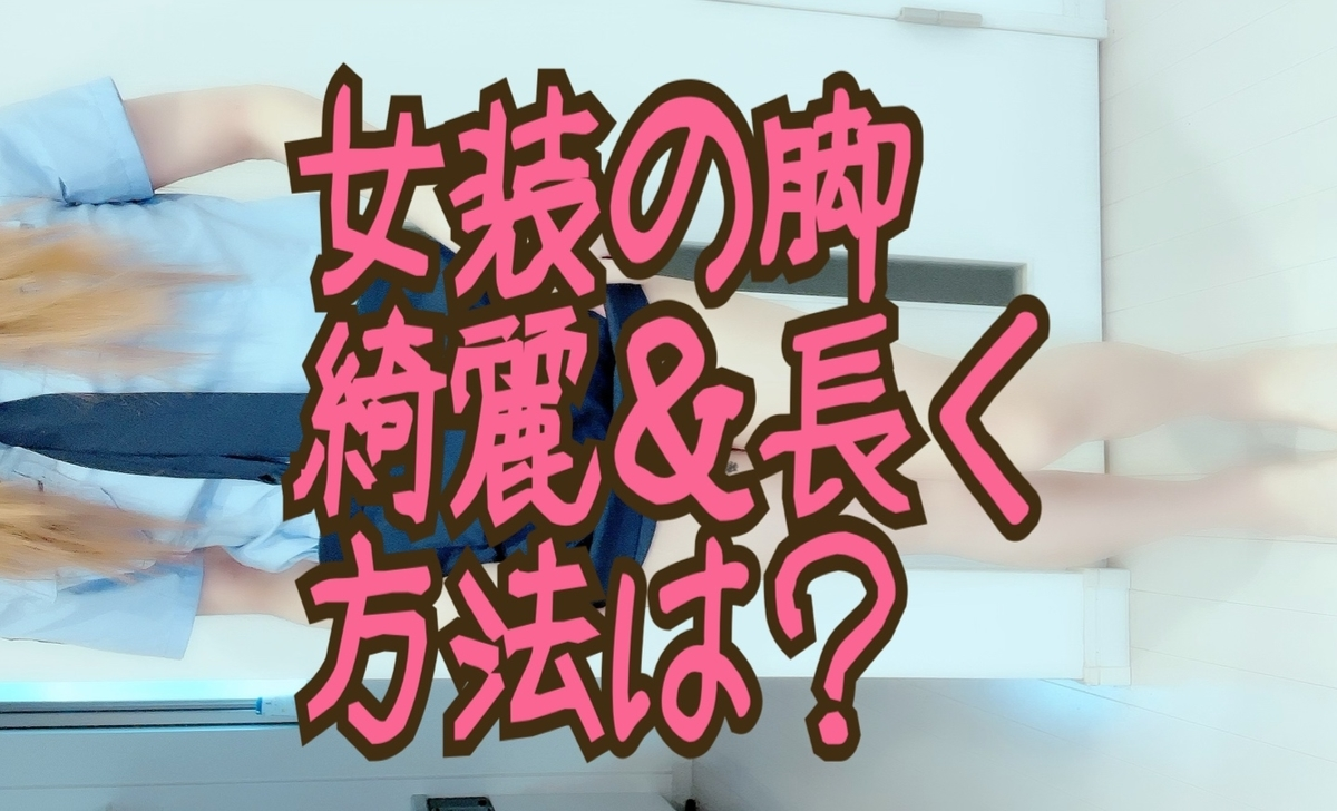 f:id:yuzubaferret:20210617163035j:plain