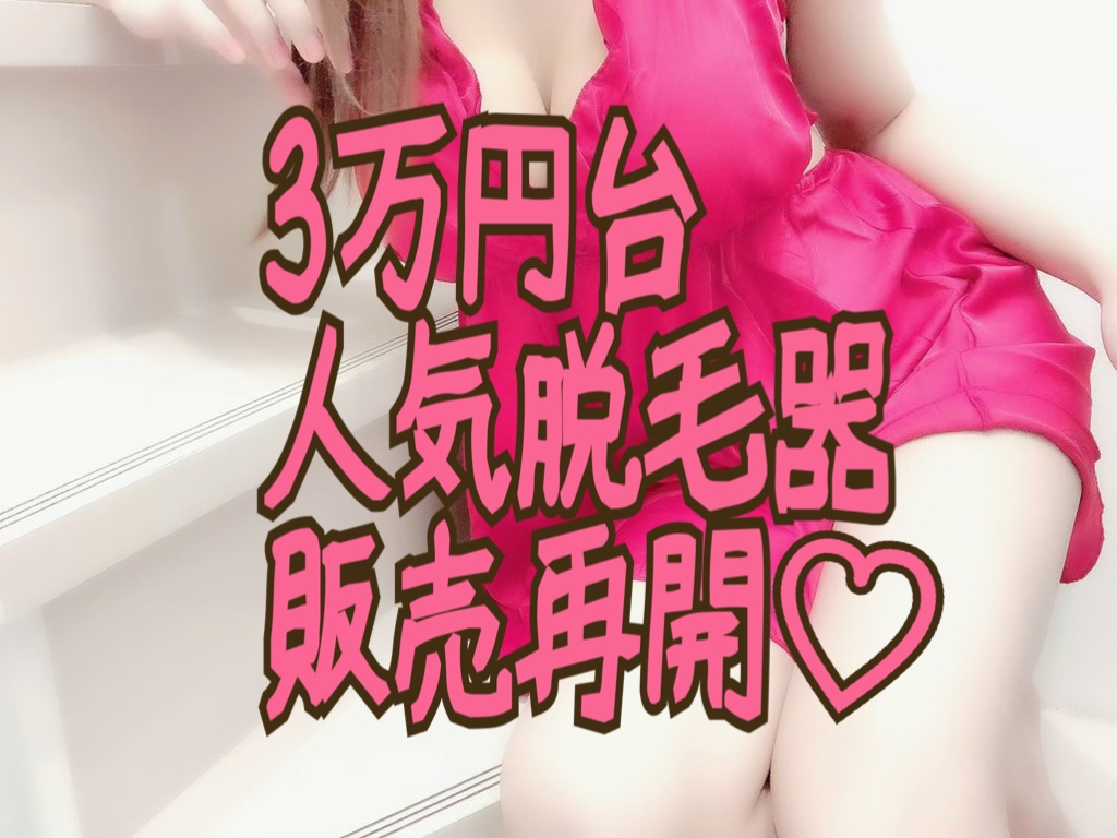 f:id:yuzubaferret:20210621230145j:plain