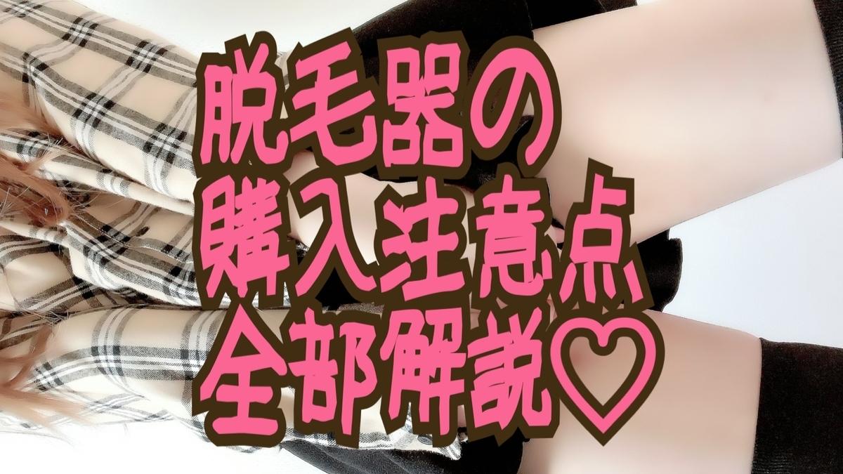 f:id:yuzubaferret:20210623022800j:plain