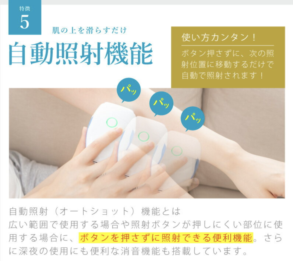 f:id:yuzubaferret:20210623204257p:plain