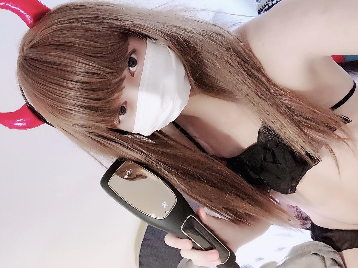f:id:yuzubaferret:20210623214611j:plain