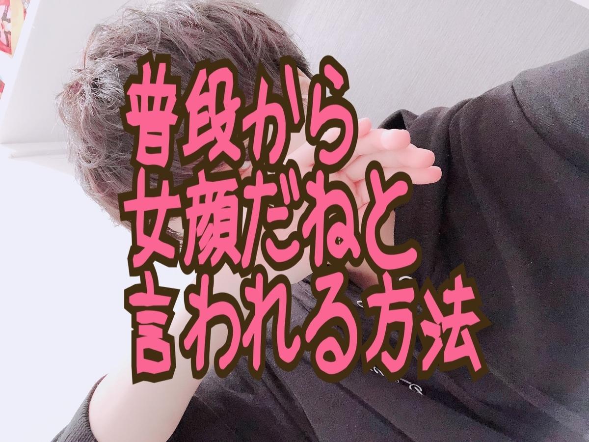 f:id:yuzubaferret:20210625032933j:plain