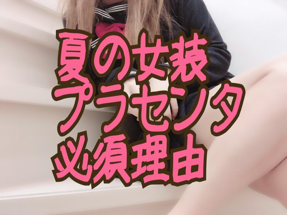 f:id:yuzubaferret:20210702183227j:plain