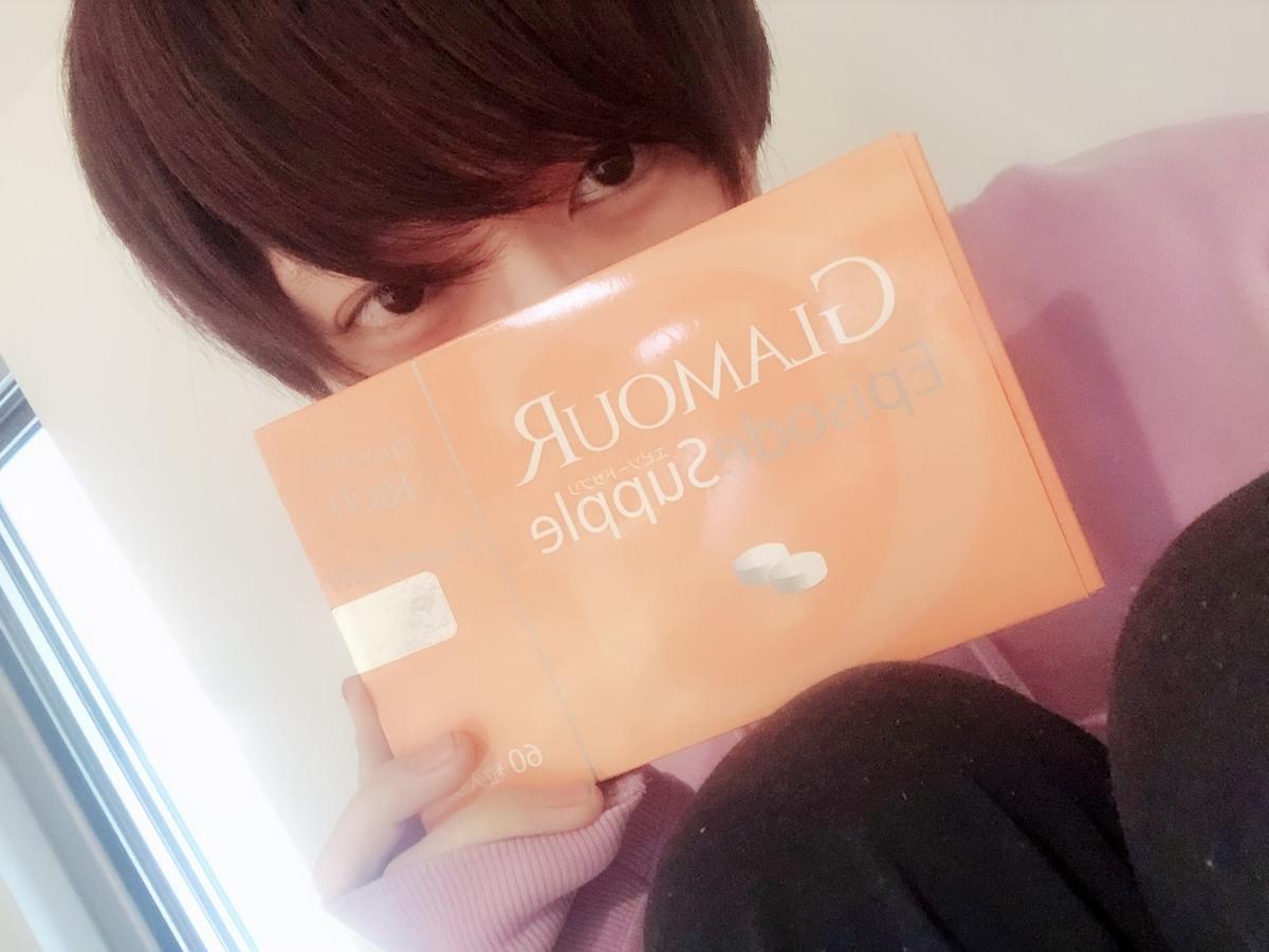 f:id:yuzubaferret:20210706015057j:plain