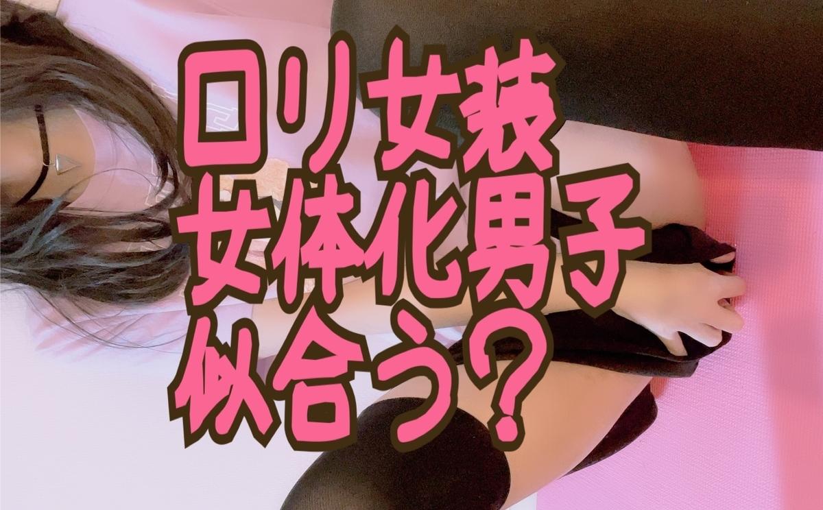 f:id:yuzubaferret:20210709004644j:plain