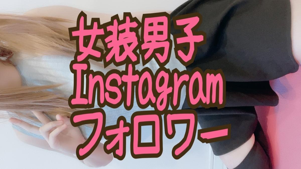 f:id:yuzubaferret:20210714001905j:plain